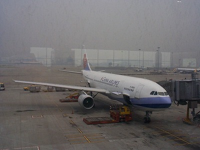 Chinaairline_hongkong1999