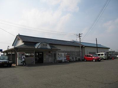 Kamisugayasta