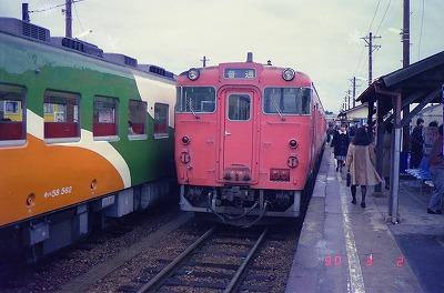 Kiha471130