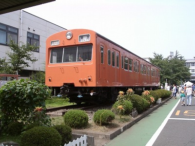 Type101_ohi
