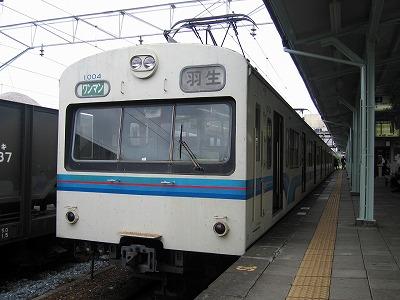 Type1000_yorii