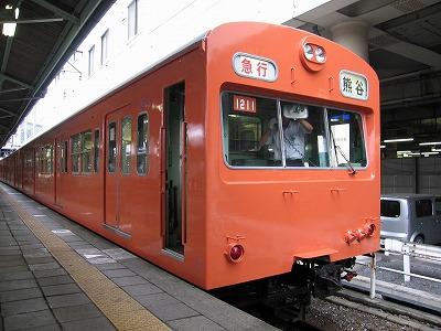 Type1000orange_kumagaya