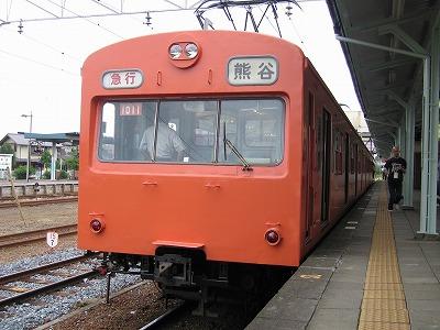 Type1000orange_yorii
