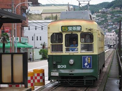 Nagasaki206