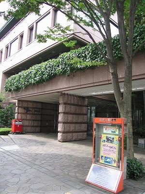 Stampmuseum