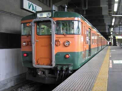 Type115_oyamaryomo
