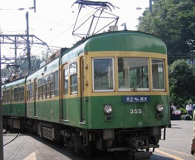 Enoden355hm_gokurakuji