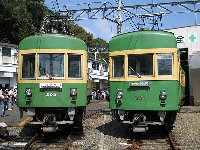 Type303305_gokurakuji