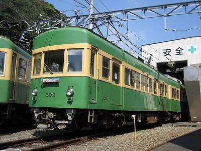 Type303_gokurakuji