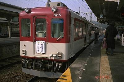 Kintetsu865