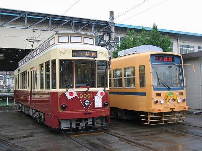 Type90007022_arakawashakoivent07