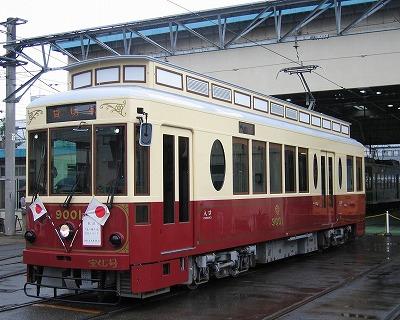 Type9000_arakawashakoivent07