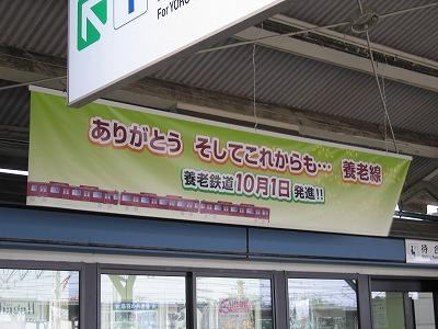 Taremaku_yorokaigyo