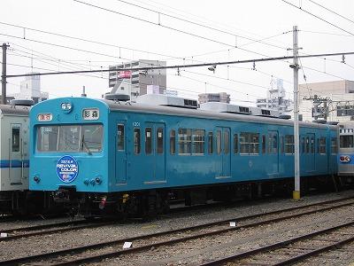 Chichibu1000skyblue_kumagaya1