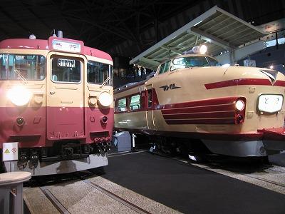 Type455181