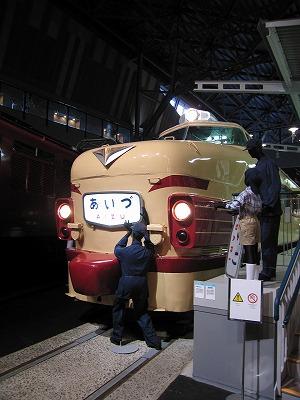 Type481bonnnet
