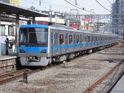 Type4000_mukougaokayuen