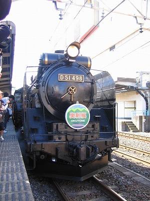 D51498_takasaki