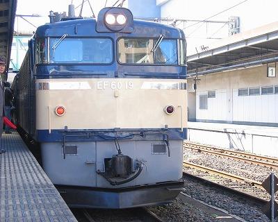 Ef6019takasaki