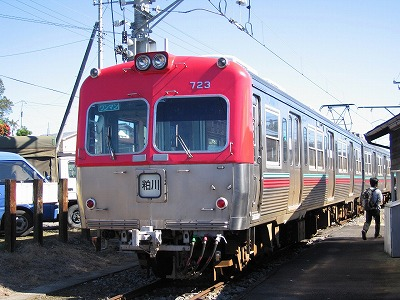 Type700_oogo1