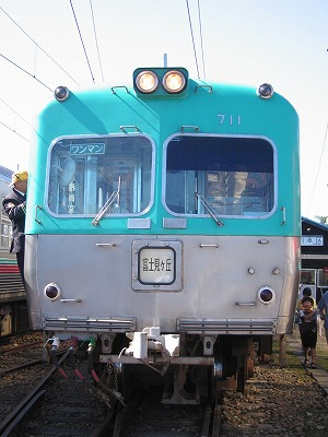 Type700_oogo2