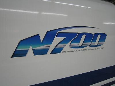 Typen700_logo