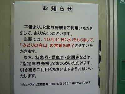 Midorihaishiposter