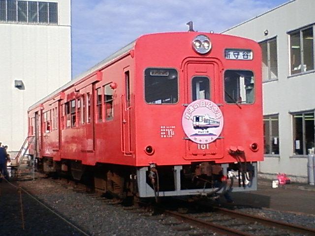 関東鉄道イベント