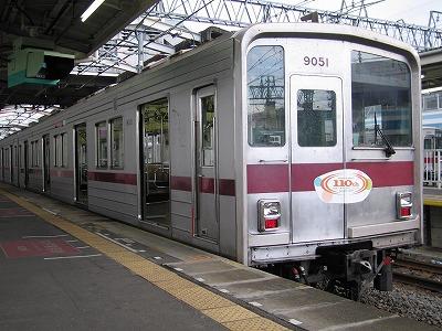 Tobukuha9051_kawagoeshi