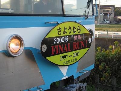 Ryubahm2