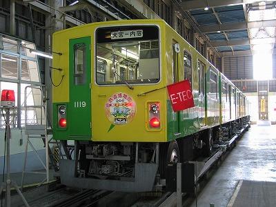 Type1010_maruyama07