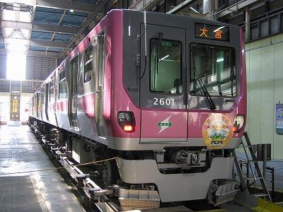 Type2000_maruyama07