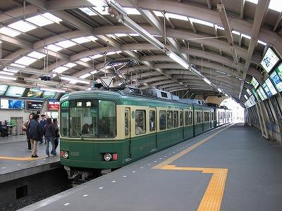 1001f_fujisawasta