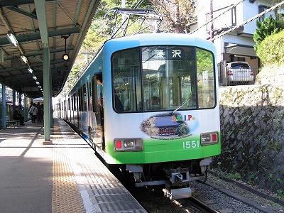 1551_gokurakuji0711