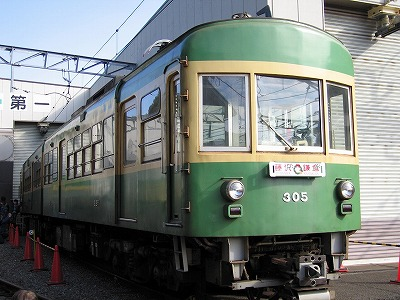 305f_gokurakujiworkshop07