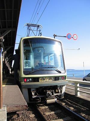 Enoden2002_kamakurakoukoumae0711