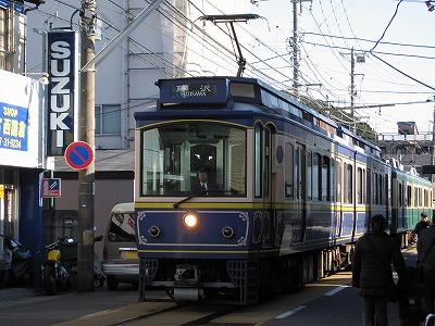 Type10_koshigoeroad