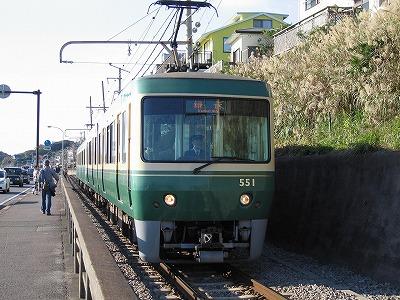 Type500_shonansea0711