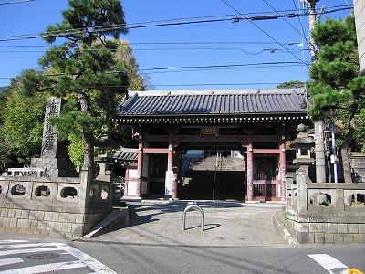 Ryukotemple
