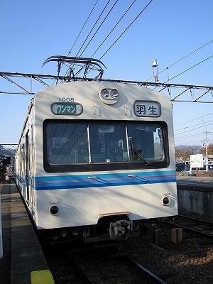 Type1000chichibucolor_nagatoro0711