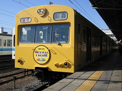 Type1000yellow_kumagaya1