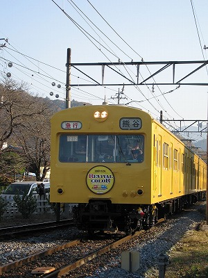 Type1000yellow_nagatoro