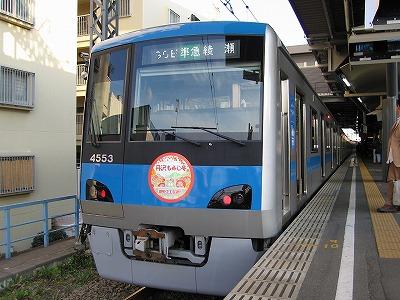 Odakyu4000_tanzawamomiji0712