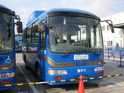 Saitamacitycommunitybus_saitamahiga