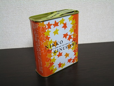 Nikkokinugawadropcan