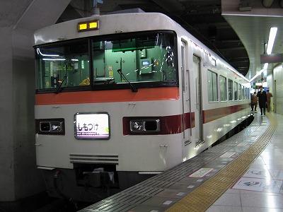 Tobukuha3524