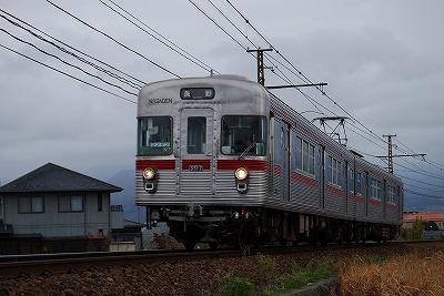Nagadentype3500_asahi