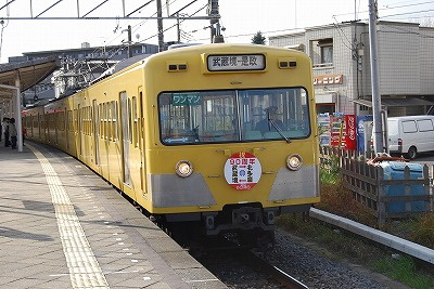 Seibu1221
