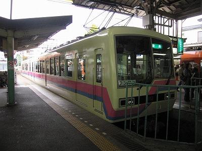 Eizan802
