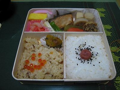 Tetsukotravellunchbox